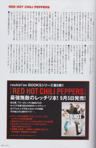 rockin-on-RHCP-Japan-October-2011-13
