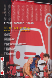 rockin-on-RHCP-Japan-October-2011-5