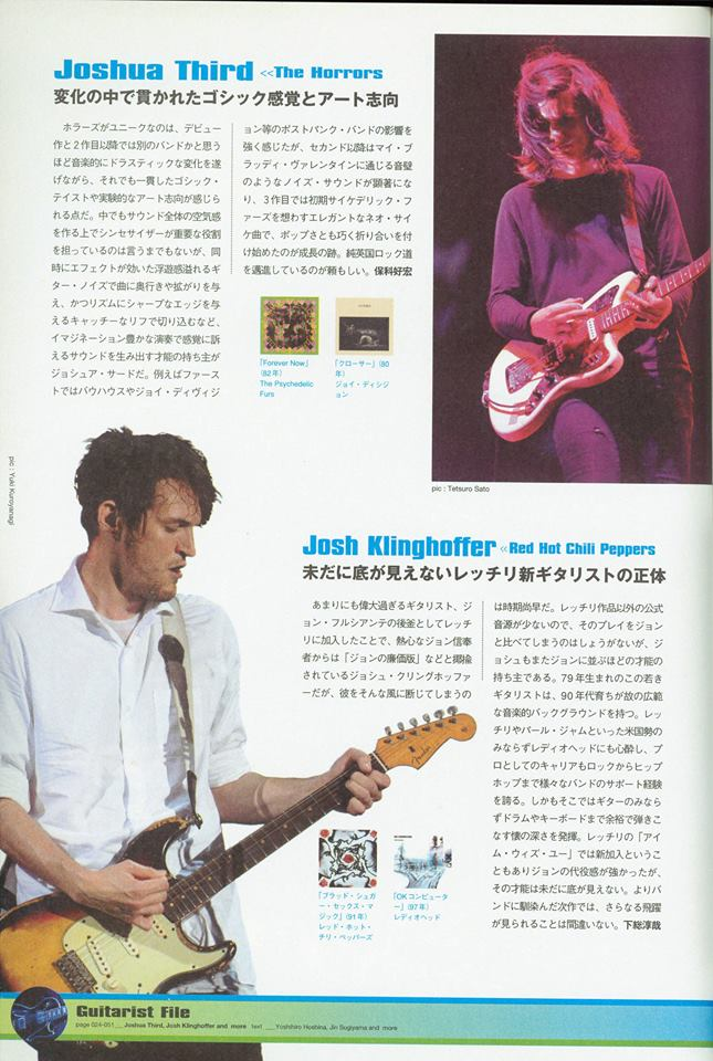Crossbeat Magazine – March, 2012 (Japan)