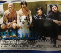INROCK Aug Issue (Japanese Mag)