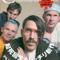 Red-Hot-Chili-Peppers-Article-From-Japanese